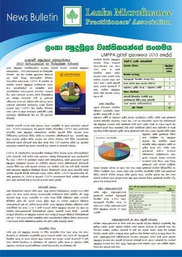 Sinhala - Microfinance in Sri Lanka