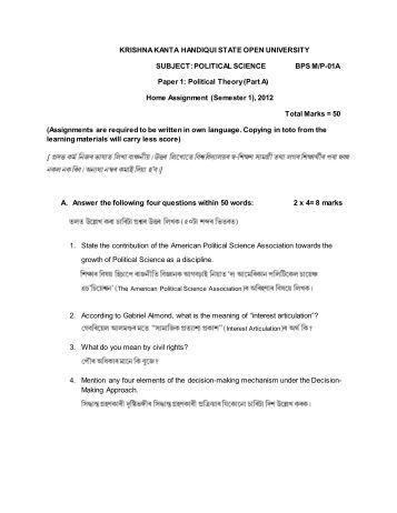 essay topics for school xat 2017