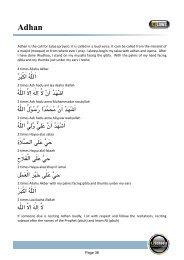 Recitation of Adhan & Iqama - Hujjat Workshop