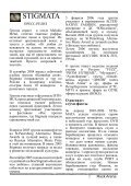 18 - Главная - Narod.ru - Page 2