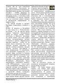 18 - Главная - Narod.ru - Page 3