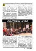 18 - Главная - Narod.ru - Page 4