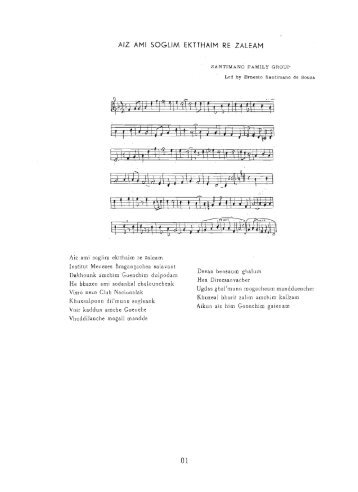 J - Songs from Goa