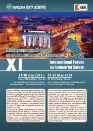 27-30 мая 2013 г. 27-30 May 2013 - Международный Форум по ...