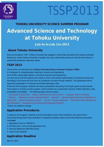 Advanced Science and Technology at Tohoku University