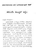 Page 1 Page 2 The Meaning of the Kalima~eTayyiba (Telugu ... - Page 4