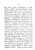 Page 1 Page 2 The Meaning of the Kalima~eTayyiba (Telugu ... - Page 7