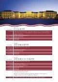 schoenbrunn palace concerts - Seite 5