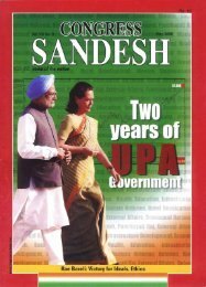 Untitled - Congress Sandesh