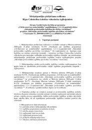 Mērķstipendijas nolikums - RCK LV