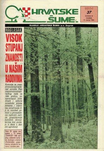 HRVATSKE ŠUME 37 (13.7.1994.)