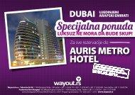 AURIS METRO HOTEL - Wayout