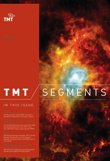 February 2012: Segments Newsletter - Thirty Meter Telescope