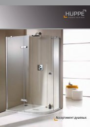 Huppe Shower Solutions (.pdf, 11,6 МБ) - Teplokom Design ...
