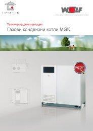 Gas-Brennwertkessel MGK Газови кондензни котли MGK - Ерато