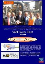 Leaflet VAM Power Plant Oct 07 Front