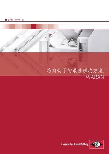 冻肉切丁的最佳解决方案: WARAN - Treif