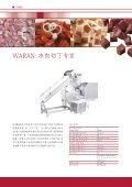 冻肉切丁的最佳解决方案: WARAN - Treif - Page 2