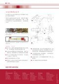 冻肉切丁的最佳解决方案: WARAN - Treif - Page 4