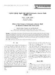 Schizandra chinensis Baill
