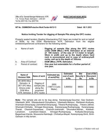 NIT Form - Northern Telecom Region - BSNL