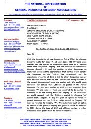 letter of assurance letter to gurudas dasgupta on pension issue oicoa 22936 | the national confederation of general insurance officers oicoa