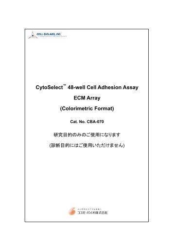 CBA-070