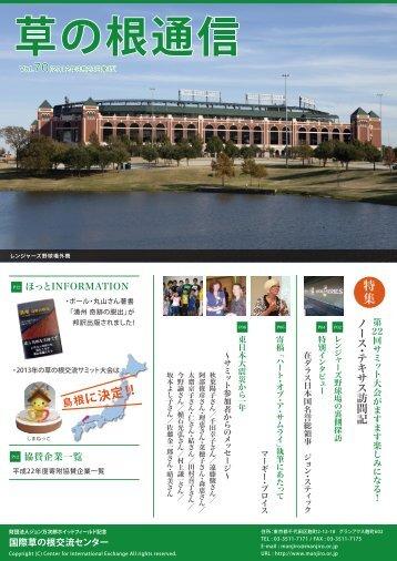 時計 コピー 国内 1ヶ月 | 鶴橋 コピー 時計 場所