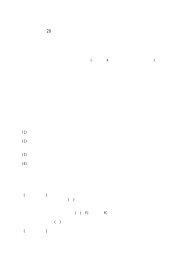 (水素材料先端科学研究センター)議事要旨[PDF:15KB] - 産業技術総合 ...