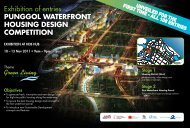 punggol waterfront housing design competition - HDB