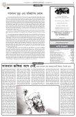 """IJu-TJ~hJr ÉÄTJr"""" mhuJßjPmJ - Weekly Bangalee - Page 3"""