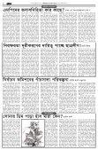 """IJu-TJ~hJr ÉÄTJr"""" mhuJßjPmJ - Weekly Bangalee - Page 4"""