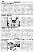 """IJu-TJ~hJr ÉÄTJr"""" mhuJßjPmJ - Weekly Bangalee - Page 6"""