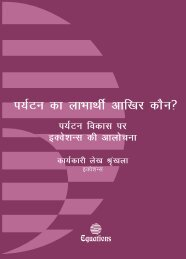 Working Paper Series (Hindi)-1 Aug 2011-EQUATIONS - Equitable ...