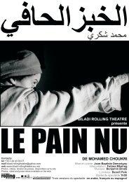 E PAIN NU - biladi rolling theatre