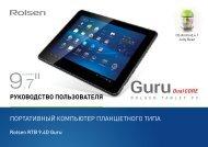 Скачать - SotMarket.ru - интернет-магазин сотовых телефонов и ...