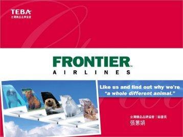 Frontier Airline
