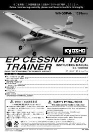 EP CESSNA 180 TRAINER - Kyosho