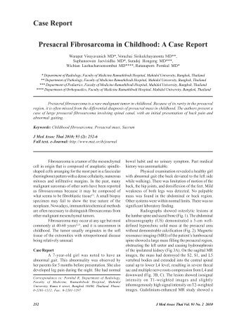 Presacral Fibrosarcoma in Childhood: A Case Report Case Report