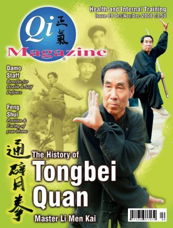 Download - Tse Qigong Centre