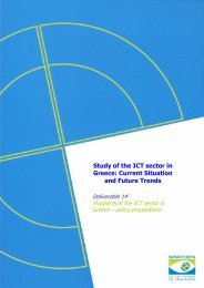 Prospects of the ICT sector in Greece – policy implications
