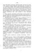 Page 1 SïHorpclcbml. M.-/\., 1929. N9 1. I (VOA MBA. 447|, KH. VII ... - Page 2