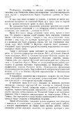 Page 1 SïHorpclcbml. M.-/\., 1929. N9 1. I (VOA MBA. 447|, KH. VII ... - Page 3