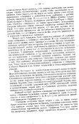Page 1 SïHorpclcbml. M.-/\., 1929. N9 1. I (VOA MBA. 447|, KH. VII ... - Page 4