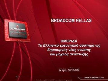 broadcom hellas