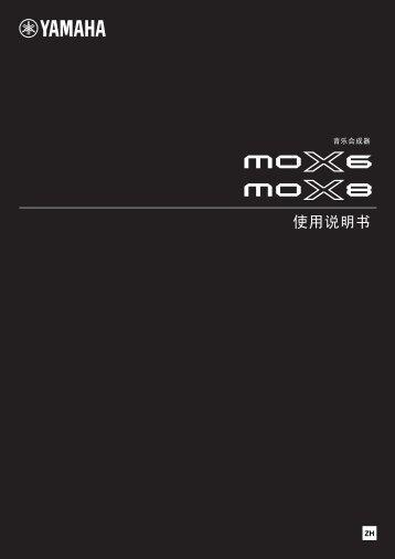 MOX6/MOX8 Owner's Manual - Yamaha