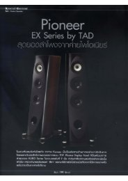 EX series by TAD