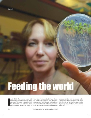 Feeding the world - Agricultural Research Organization