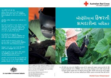 કામદારોના અધિકાર - Australian Red Cross