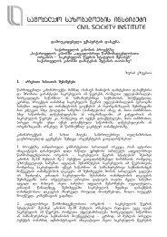 d a s k v n a - Civil Society Institute